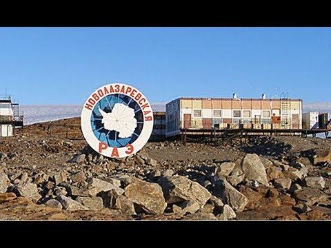 Экскурсия по станции Новолозаревская (Антарктида)