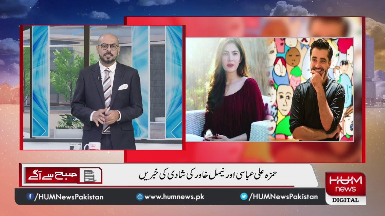 Is Hamza Ali Abbasi getting married to Naimal Khawar?