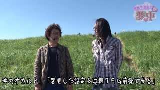 サンドに夢中#05 1/4【+1channel】 thumbnail
