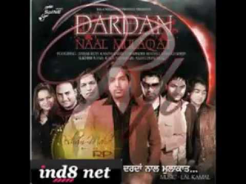 Sukhbir Rana Hisab - music - ind8