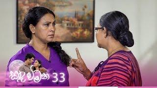 Sanda Wimana | Episode 33 - (2020-03-23) | ITN Thumbnail