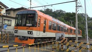 【叡山電鉄】鞍馬線 二軒茶屋~市原【叡電】 ※きらら