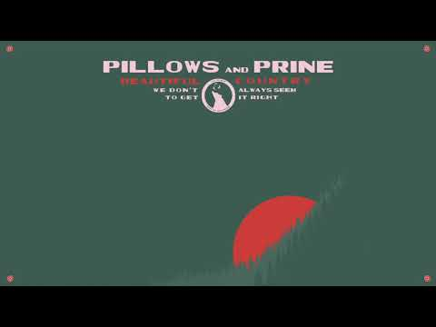 Bombadil - Pillows and Prine - Lyric Video Mp3