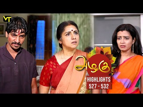 Azhagu Tamil Serial Episode 527 - 531 Highlights on Vision Time Tamil.   Azhagu is the story of a soft & kind-hearted woman's bonding with her husband & children. Do watch out for this beautiful family entertainer starring Revathy as Azhagu, Sruthi raj as Sudha, Thalaivasal Vijay, Mithra Kurian, Lokesh Baskaran & several others.  Stay tuned for more at: http://bit.ly/SubscribeVT  You can also find our shows at: http://bit.ly/YuppTVVisionTime  Cast: Revathy as Azhagu, Sruthi raj as Sudha, Thalaivasal Vijay, Mithra Kurian, Lokesh Baskaran & several others  For more updates,  Subscribe us on:  https://www.youtube.com/user/VisionTimeTamizh Like Us on:  https://www.facebook.com/visiontimeindia