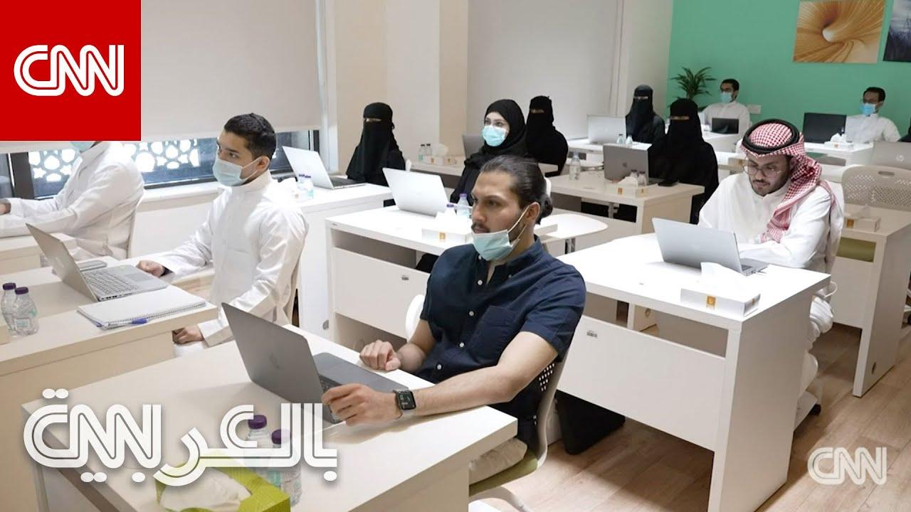 جنبًا إلى جنب مع الرجل.. المرأة تعمل على صناعة تكنولوجيا المستقبل في المملكة العربية السعودية  - 07:54-2021 / 9 / 18