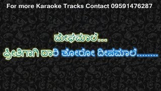 MEGHAMALE KANNADA KARAOKE WITH LYRICS BY PK MUSIC KARAOKE WORLD