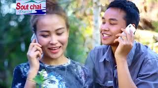 ເບີໂທຄ້າງຈໍ ຄາຣາໂອເກະ karaoke ຮ້ອງໂດຍ: ເຄນ ວົງທອງຈິດ ber tho khang jor เบีโทค้างจอ