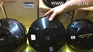 Обзор вакуумных усилителей тормозов на KIA & Hyundai 59110-2B000 59110-2P000 59110-4D000 59110-3S150