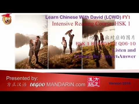 hsk-1-chinese-proficiency-test-level-1---h10901-listening-practice-full-edeo-hd