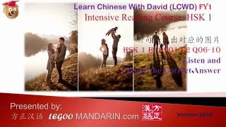 HSK 1 Chinese Proficiency Test Level 1 - H10901  Listening Practice Full Edeo HD