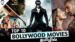 Top 10 Bollywood Movies in Tamil Dubbed | Hindi Movies in Tamil | Playtamildub