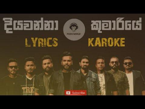 diyawanna-kumariye-(දියවන්නා-කුමාරියේ)---karoke-with-sinhala-lyrics-|-bass-boosted