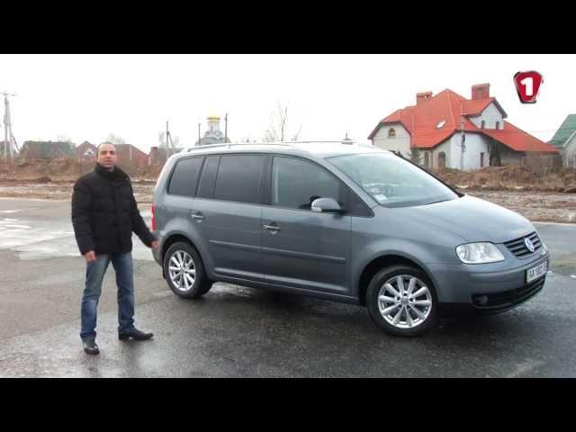 Тест-драйв б.у.-шного Volkswagen Touran. АвтоцентрТВ #19.