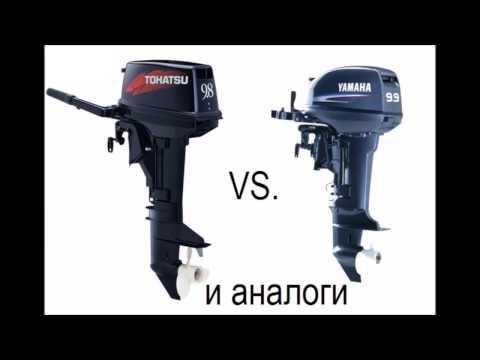 сравнение двухтактных и четырехтактных лодочных моторов