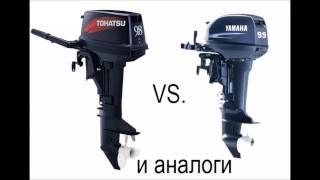 видео Отличия лодочных моторов.