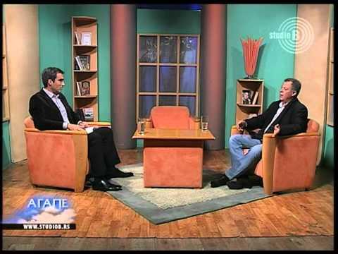 Boško Savković - Miroslavljevo Jevandjelje