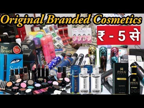 ओरिजिनल और ब्रांडेड कॉस्मेटिक | Cosmetics wholesale market in Delhi | Branded Cosmetics Wholesaler