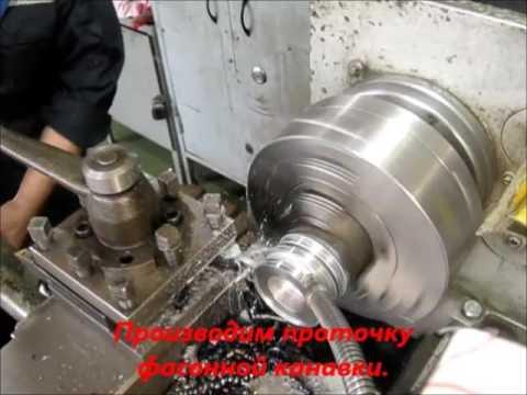 ролик под металлический трос Ф12мм