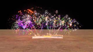 Pyromagic ft. Shinji Miyazaki- Oracion
