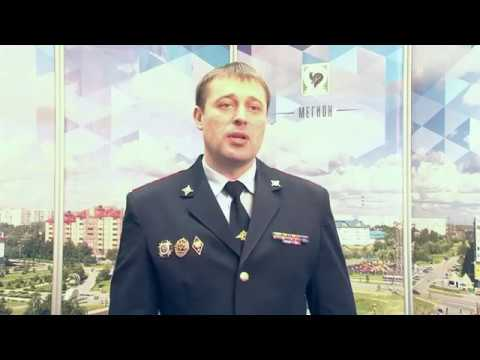 Комментарий замначальника полиции Мегиона по охране общественного порядка Виталия Афонченко