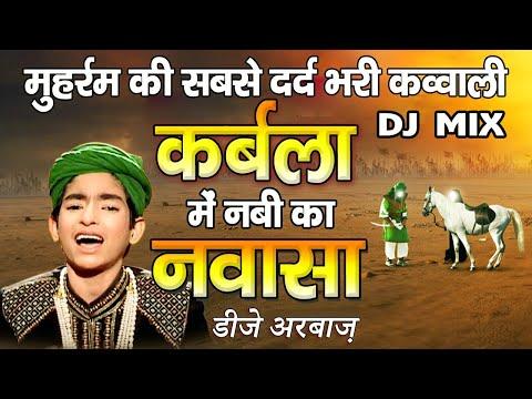 Muhharam DJs Qawwali | Karbala Mein Nabi Ka Nawasa | Anish Sabri l Step Remix | DJ Arwaz Mixing