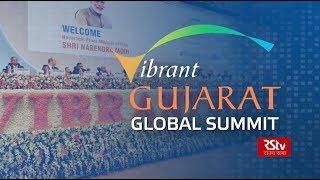 In Depth - Vibrant Gujarat Global Summit