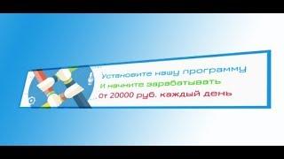 Отзыв о сайте lojiopk.ru и программе ежедневного заработка