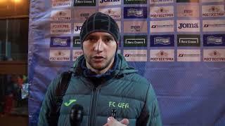 Дмитрий Стоцкий: «Болельщики устроили шикарный перфоманс, тем самым завели нас»