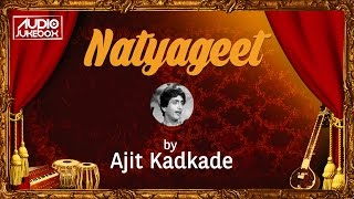 Natya Sangeet by Ajit Kadkade | Marathi Song मराठी गाणी Jukebox