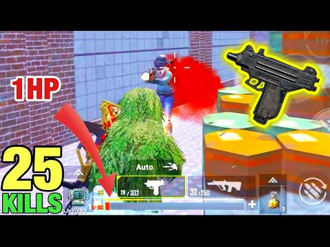 Watch This To See REAL POWER of UZI | PUBG MOBILE TACAZ