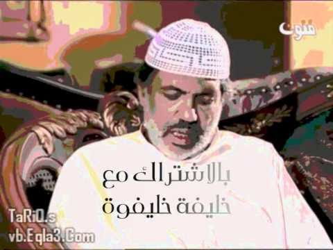 Mp3 Id3 برومو ذئاب لا تعرف الحب لمنال محمد سالم