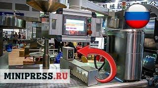 ????Обзор современных блистерных машин для фармацевтического производства Minipress.ru