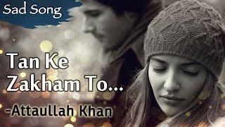 Tan Ke Zakham To Bhar Gaye Lekin | Attaullah Khan Sad Songs | Dard Bhare Geet