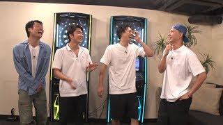 第7弾のテーマは「ダーツ対決!」 前回の秋山VS寛太から今回は鈴木と八...