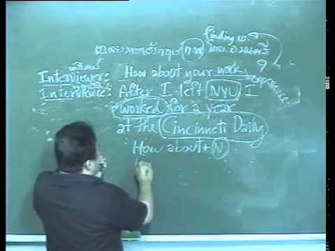 ติวภาค ก. กพ (ข้อสอบอังกฤษจากเว็บ กพ) ระดับ 3-4  ข้อ5