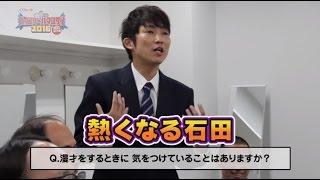 ハイスクールマンザイ2017 第2回エントリー締切(6/30)迫る! htt...