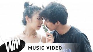 เศษ (Wreckage) - Jetset'er [Official MV]