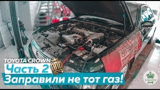 видео Фреон 12