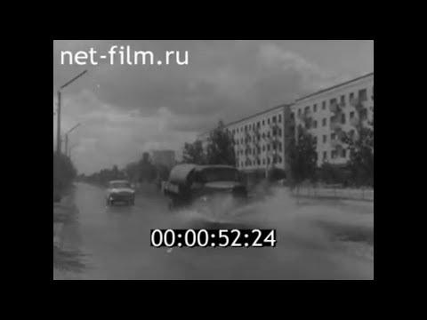 1967г. Михайловка. Себряковский цементный завод. Волгоградская обл