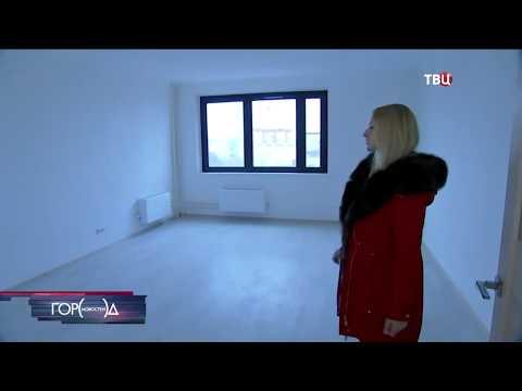 Жителям новостройки на ул. Коминтерна показали квартиры по программе реновации