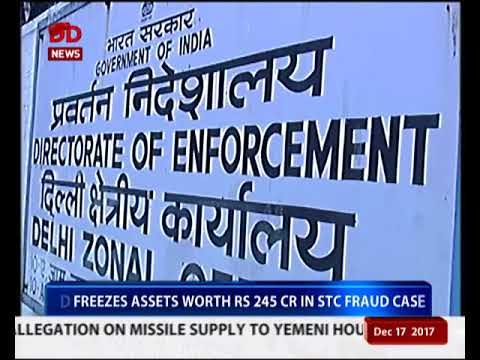 ED freezes assets worth Rs 245 cr in STC fraud case