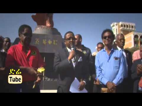 DireTube Video - Bob Marley's statue inaugurated in Addis Ababa, April 19, 2015