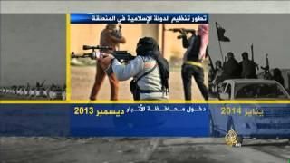 تطور تنظيم الدولة في المنطقة