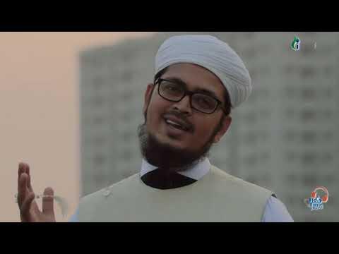 Hasbi Rabbi Jallallah  E1 B4 B4 E1 B4 B0 With English Subtitle  7C Islamic S