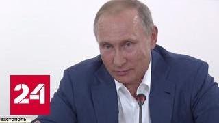 Путин: в Херсонесе надо создать русскую Мекку