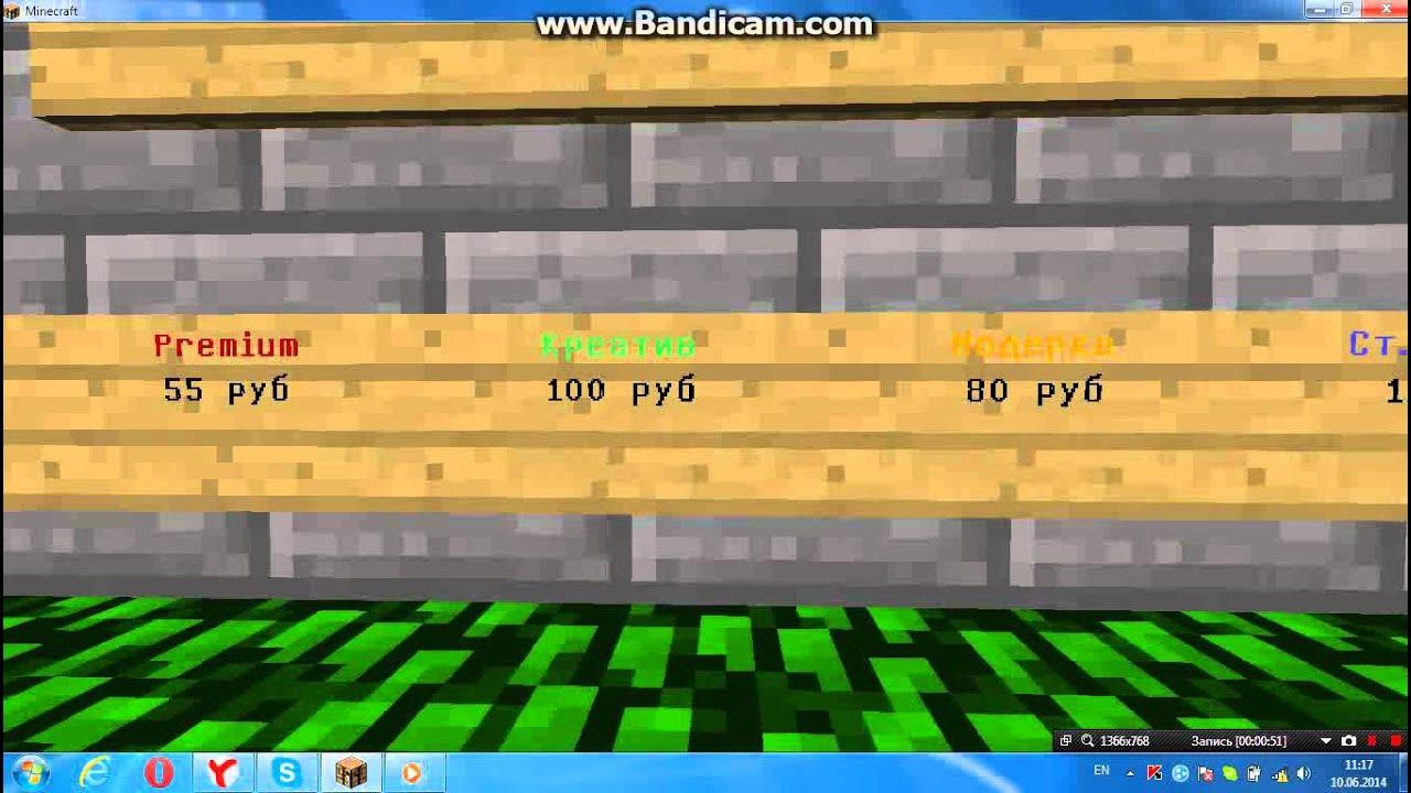 Minecraft / Майнкрафт сервера 1.5.2 | 1.7 | 1.8 | VK