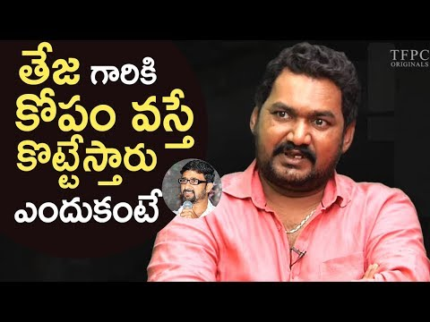 Nene Raju Nene Mantri Dialogue Writer Lakshmi Bhoopal Superb Words About Director Teja | TFPC