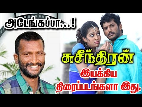 Director Suseenthiran Given So Many Hits For Tamil Cinema| List Here With Poster.