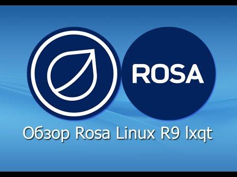 Обзор Rosa Linux R9 lxqt