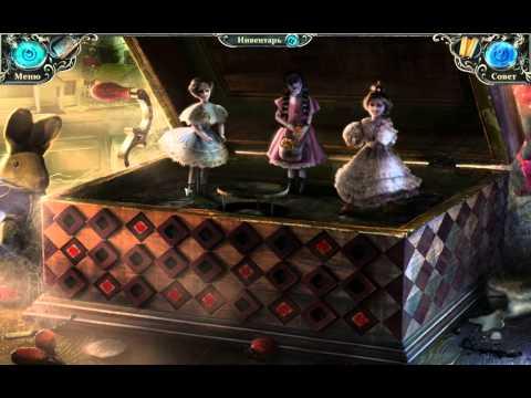 Обитель теней прохождение часть 17/Shadow Shelter gameplay part 17 (2013)